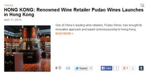 pudao wines