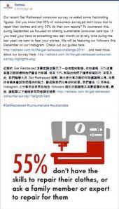 redress consumer survey highlight1