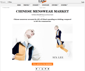 chinese menswear1