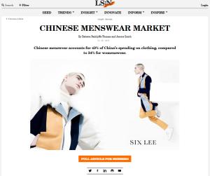 chinese menswear1