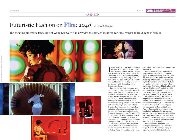 Futuristic Fashion on Film-page-001