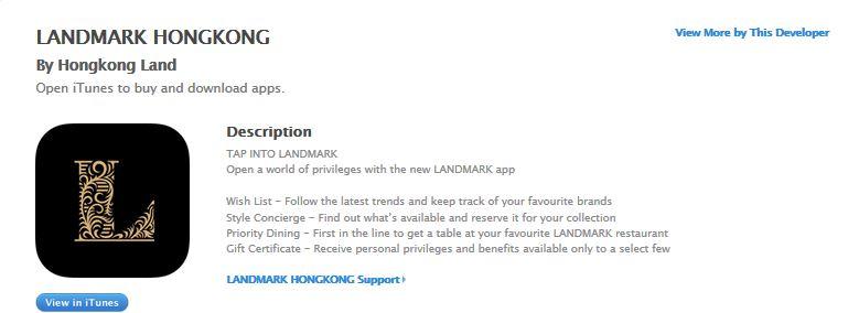 landmark-app21