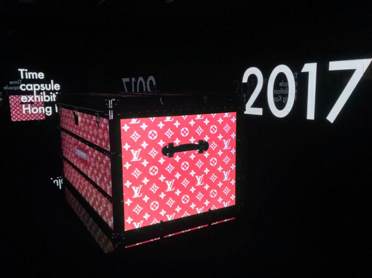 LV exhibition1